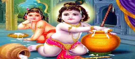 Krishna Janamasthami 12 August 2020